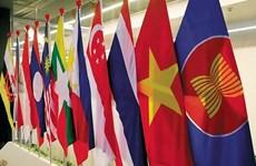 第35届东盟峰会将讨论多项重要事项