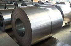 巴西终止征收越南冷轧不锈钢反倾销税