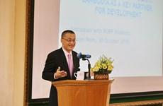 越南驻柬埔寨大使:柬埔寨是越南重要的发展伙伴