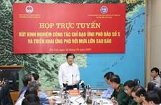 越南政府副总理郑廷勇:密切跟踪天气变化和5号台风动态