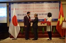 原越日关系特殊大使杉良太郎荣获越南三等劳动勋章
