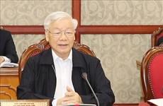 越共中央政治局就关于中央反腐败指导委员会职责的规定修改补充工作进行讨论