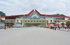 谅山省友谊国际口岸启用出入境自助通关系统