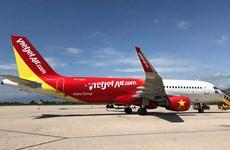 越捷航空开通岘港至东京的直达航线