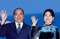 越南政府总理阮春福启程赴泰国出席第35届东盟峰会和相关会议