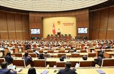 越南第十四届国会第八次会议公报(第十号)