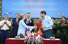 越南与美国合作开展边和机场迪奥辛污染清除项目