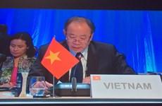 越南代表出席第36届法语国家部长级会议