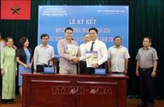 胡志明市与Grab(越南)公司共建智能交通系统