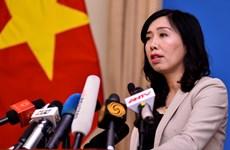 英国集装箱藏尸案:有越南遇难者 其身份未明