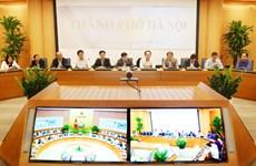 越南国家公共服务平台将于2019年11月底正式开通