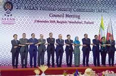 越南政府副总理兼外长范平明:加强东盟内部团结统一具有战略性意义