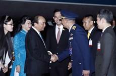 越南政府总理阮春福抵达泰国曼谷  开始第35届东盟峰会框架下的系列活动