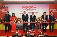 第35届东盟峰会:阮春福总理出席泰国-越南新航线开通仪式