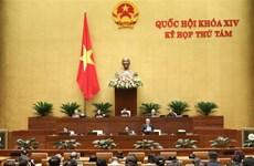 越南第十四届国会第八次会议进入第三周:围绕四大主题开展询问活动