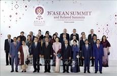 第35届东盟峰会:越南政府总理阮春福会见多国领导人