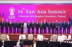 第35届东盟峰会: 越南政府总理阮春福出席第14次东亚峰会