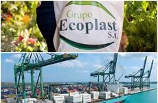 越南在古巴投建的工业区迎来首家投资商