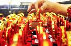 11月4日越南国内黄金价格略减