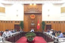 英国39人死亡事件:越南政府常务副总理张和平主持召开会议