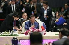 第35届东盟峰会:菲总统呼吁东盟通过RCEP加快经济一体化进程