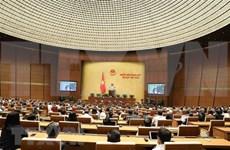 第十四届国会第八次会议:就司法和打击犯罪工作进行讨论