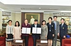 东盟在泰国开设可持续发展研究中心