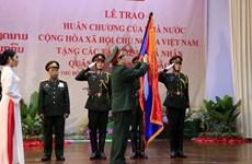 越南党和国家向老挝人民军集体和个人授予勋章