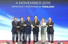 第35届东盟峰会:政府总理阮春福出席第十一届湄公河流域国家与日本峰会