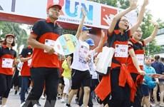 慈善乐跑活动吸引8000人参加