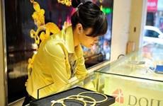 11月5日越南国内黄金价格略减