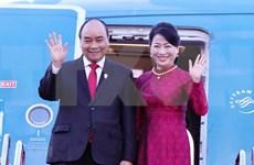 第35届东盟峰会:越南主动为2020年东盟轮值主席国做好准备