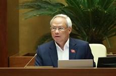 越南第十四届国会第八次会议公报(第十一号)