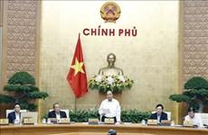 越南政府总理:政府将竭尽全力更好服务群众服务企业