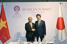 阮春福会见日本首相安倍晋三 结束赴泰出席第35届东盟峰会和相关会议之行