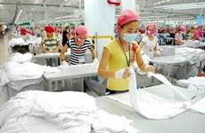 2019年前10月胡志明市引进外资61.7亿美元
