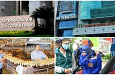 实施股份制改革之后国有企业稳定增长