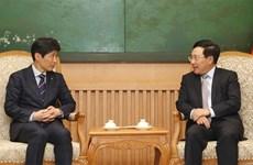 越南政府副总理兼外交部长范平明会见日本群马县知事