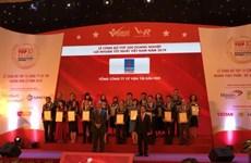 2019年越南利润最高企业500强榜单出炉
