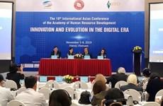 人力资源开发:数字纪元中的革新与发展
