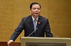 """越南第十四届国会第八次会议:努力解除欧盟对越南发出的""""黄牌警告"""" 实现渔业可持续发展"""