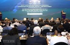 第十一次东海国际学术研讨会闭幕  有利于维护海上的和平与稳定