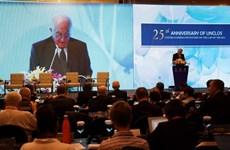 《联合国海洋法公约》 生效25周年:为塑造世界海洋秩序做出贡献
