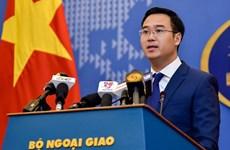 外交部记者会:越南为担任2020年东盟轮值主席国职务做好准备