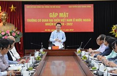 越共中央宣教部部长武文赏会见2019-2022年任期越南驻外大使和代表机构首席代表