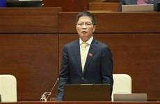 越南第十四届国会第八次会议:对越南工贸部长和内政部长进行专题询问