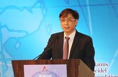 越共中央书记处对庆和省委和部分违纪违规党员给予纪律处分