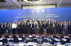第十一次东海国际学术研讨会在开放坦诚气氛中举行并取得实效