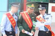 越中两国配合开展法律宣传活动  共同增强边防管理能力