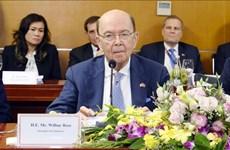 越南美国商会成立25周年纪念典礼在河内举行